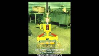 Клещевой захват для подъема кабельных барабанов (механический)