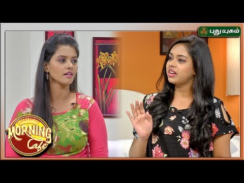 Morning Cafe - Breakfast Show For Women | 12/06/2017 | PUTHUYUGAM TV