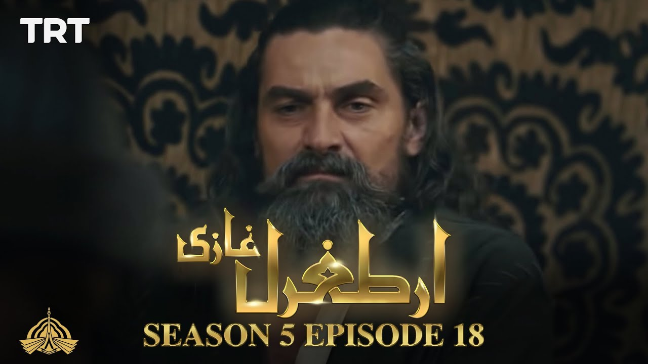 Ertugrul Ghazi Urdu | Episode 18| Season 5