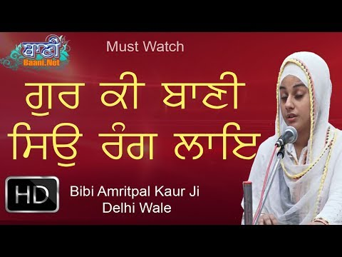 Gur-Ki-Bani-Bibi-Amritpal-Kaur-Ji-Delhi-Wale-At-Jamnapar-On-26-August-2017-8447771130