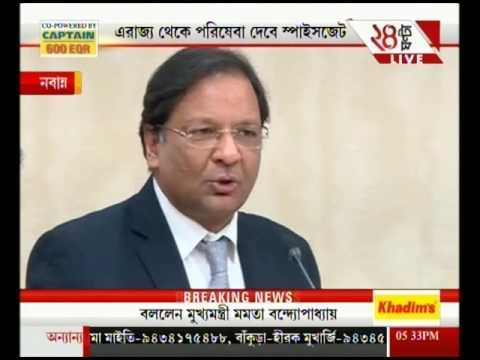 CM Mamata Banerjee and SpiceJet chairman & managing director Ajay Singh Live from Nabanna