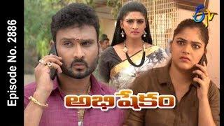 Abhishekam | 17th April 2018   | Full Episode No 2886 | ETV Telugu