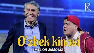 Million jamoasi - O'zbek kinosi | Миллион жамоаси - Узбек киноси