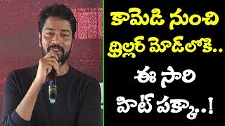 Allari Naresh Superb Speech || NAANDHI Movie Launch || Anil Ravipudi || Harish Shankar || TTM