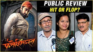 FATTESHIKAST - HONEST PUBLIC REVIEW | Hit Or Flop? | BOX OFFICE COLLECTION | Chinmay Mandlekar