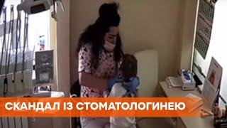 В Ровно стоматолог била детей: детали резонансного события