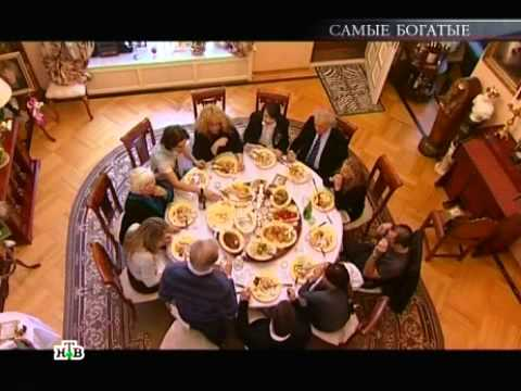 Смотреть Самые богатые (Пугачева, Лолита, Киркоров, Орбакайте,..) онлайн