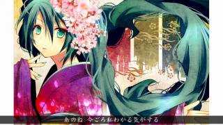 作詞(Lyric):中山 加奈子(Kanako Nakayama) 作曲(Music):奥井 香(Kaor...