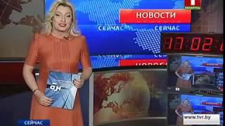 'Новости. Сейчас'/ 17:00 / 15.12.17