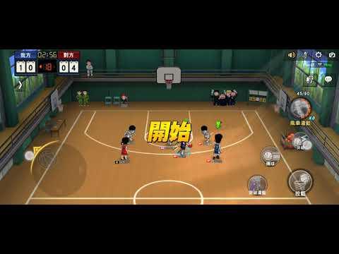 灌藍高手 - 村雨健吾 一場獨得30分完勝 還得了MVP - YouTube