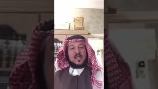 مع عبدالرحمن ثلث القرآن والفصاحة في لهجات أهل الباحة
