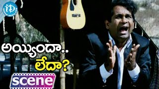 Ayyindha Ledha Movie - Brahmanandam, Malikarjuna Rao, Babu Mohan Comedy Scene