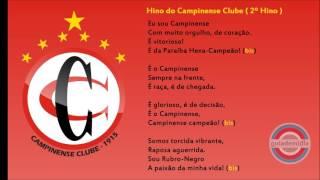 Baixar Hino do Campinese Clube ( PB ) | 2º HINO