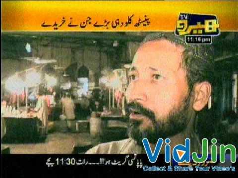 Jinnat Ka Khana in Tv Show Part 1