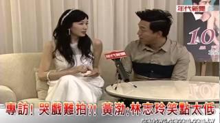 第一名模林志玲跨足戲劇,越演越有興趣!這回她則是和大陸男星,也是金馬...