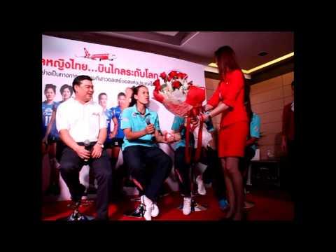 สายการบินไทยแอร์เอเชียมอบรางวัลวอลเล่ย์บอลหญิงทีมชาติไทย