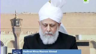 الجلسة السنوية قاديان 2011 الجماعة الإسلامية الأحمدية