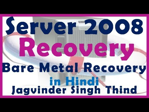 Disaster Recovery Server 2008 in Hindi - Perform a Bare-Metal Recovery - Part 13