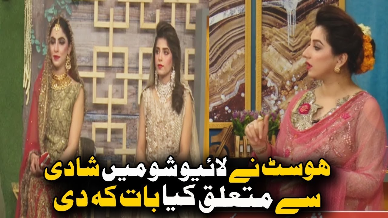 Neo Pakistan with Nabeeha Ijaz Khan | 15 February 2019 | Neo