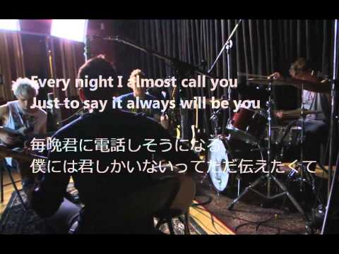 5 Seconds of Summer - Wherever You Are -  (歌詞・日本語訳)
