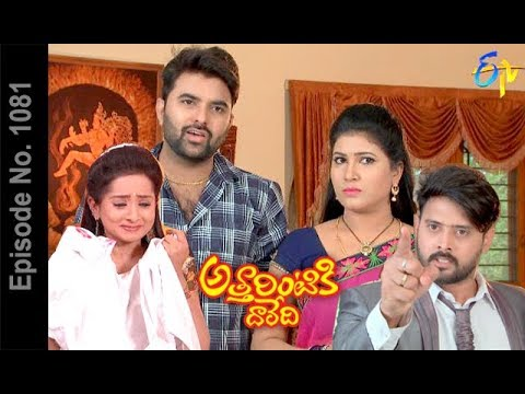 Attarintiki Daredi | 23rd April 2018 | Full Episode No 1081 | ETV Telugu