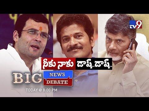 Download Youtube: Big News Big Debate || Revanth Reddy's jump to Congress || Telangana Politics || TDP || TRS