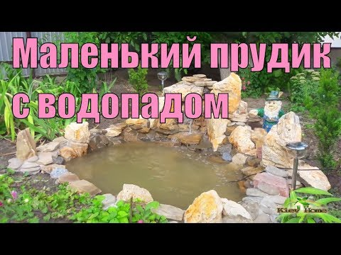 Видео Рабица сетка 1 8