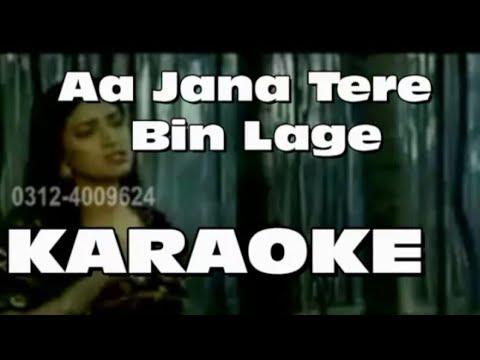 AA JA NA TERE BIN LAGE NAHI DIL MERA DEWAANA Remix   Dj Umesh Solana   Old Hindi Song