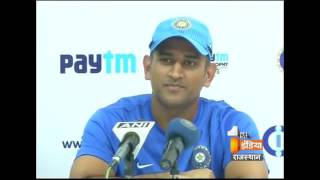 Funny video: When captain cool was caught on camera receiving calls in conference