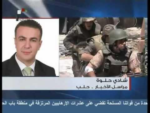 SYRIA NEWS أخبار سورية الأربعاء 2012/08/08 تطورات المعركة حلب 1/2