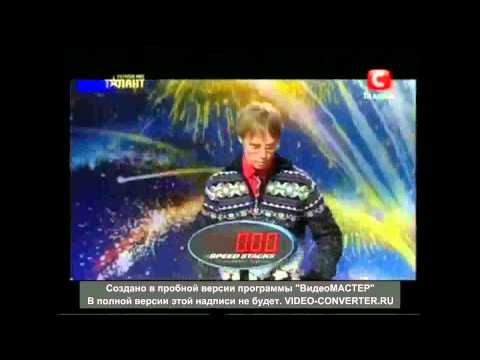 Видео, Украина мае таланты, Лучшие