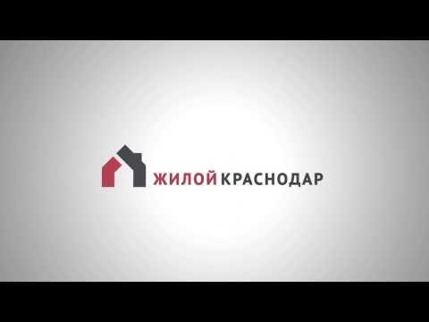 """Жилой Краснодар - ЖК """"Большая Таманская"""""""