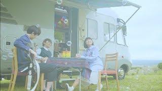 スピラ・スピカ『僕らなら』Music Video