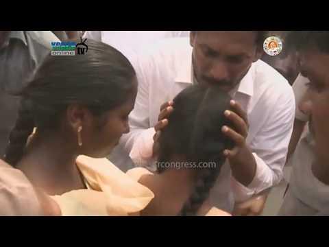 YS Jagan Prajasankalapayatra visuals on 137th Day in Krishna District - 15th April 18