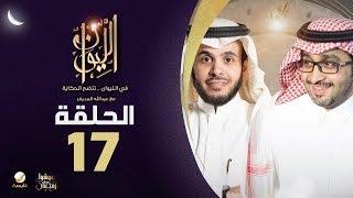 مدير مكتب ولي العهد السعودي يكشف طباع