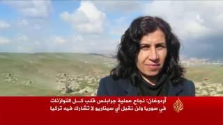 أردوغان: نجاح عملية جرابلس قلب كل التوازنات بسوريا