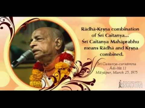 Sri Krishna Chaitanya Prabhu Daya Karo More