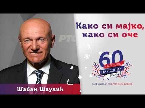 KAKO SI MAJKO, KAKO SI OČE - Šaban Šaulić