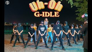 [KPOP IN PUBLIC ] (G)I-DLE((여자)아이들) _ Uh-Oh ( Dance Break ver ) Dance Cover @ FGDance From Vietnam
