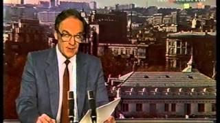 Программа Время от 30 декабря 1988 года