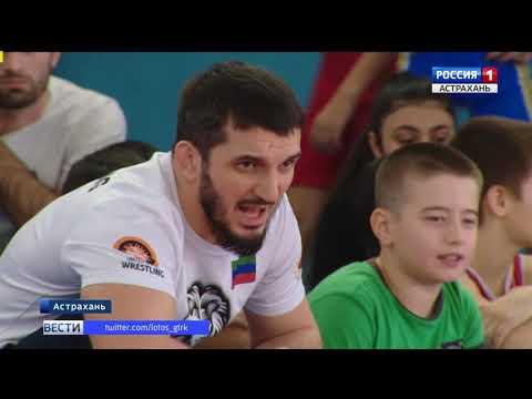 В Астрахани прошёл межрегиональный турнир по вольной борьбе