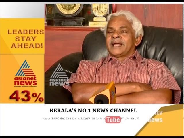 C N Ramachandran Nair's (Head Vizhinjam project) response to Asianet News