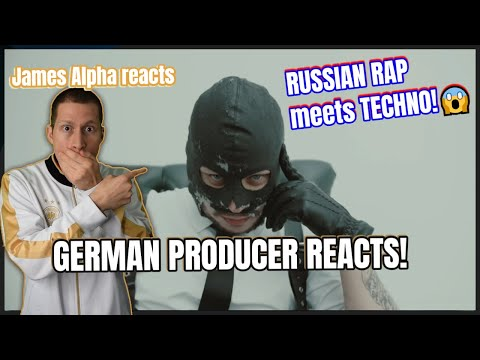 RUSSIAN RAP MUSIC REACTION I RAM feat. suaalma — Технокамикадзе 😱