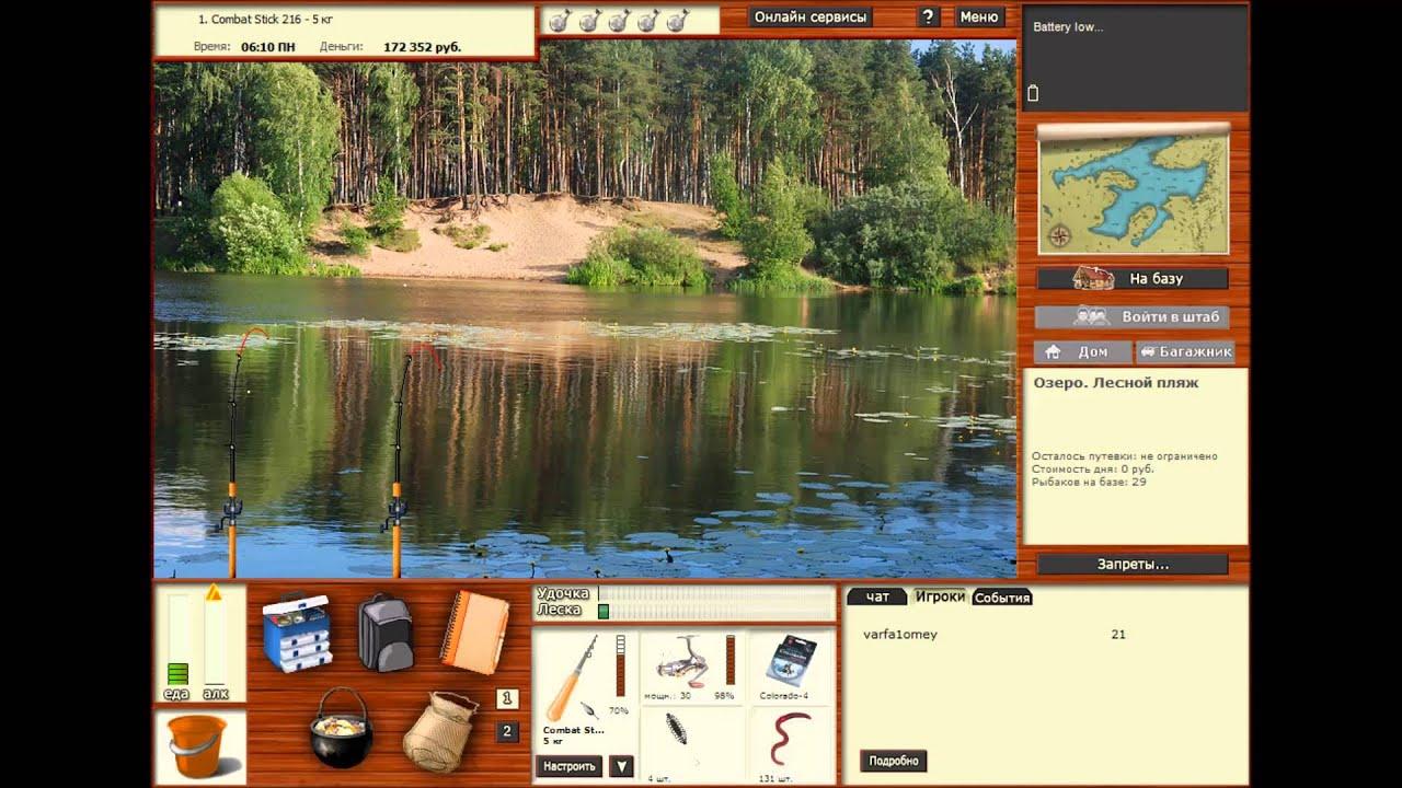Как быстро подзаработать денег в русской рыбалке как заработать деньги в майнкрафте 1 8