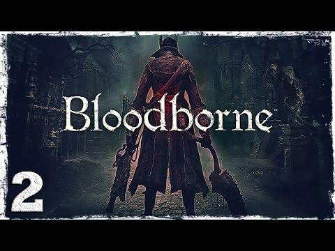 Смотреть прохождение игры [PS4] Bloodborne. #2: Шабаш монстров.