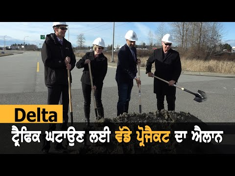 Delta MLA and MP announced a project to improve highway safety