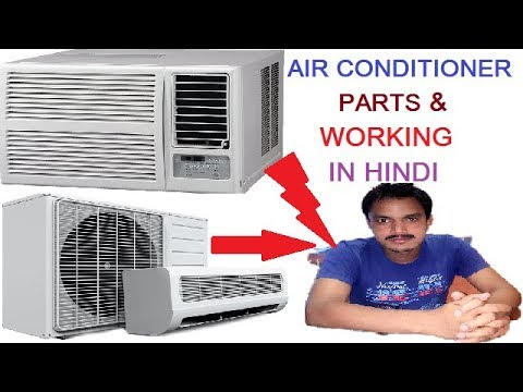 how to work air conditioner in hindi