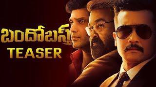 bandobast-telugu-movie-teaser-suriya-mohan-lal-arya-k-v-anand-harris-jayaraj-shreyas-media