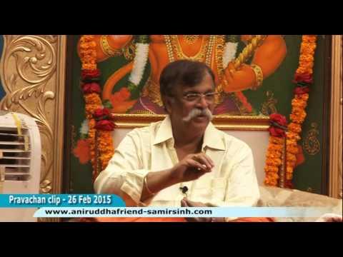 Aniruddha Bapu Marathi Discourse 26 Feb 2015 - इतिहास आम्हाला शिकवतो (History Teaches Us Lessons)