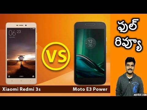 redmi 3s prime vs moto e3 power full review telugu